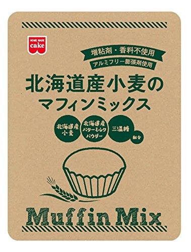 ホームメイド 北海道産小麦のマフィンミックス 220g×6袋
