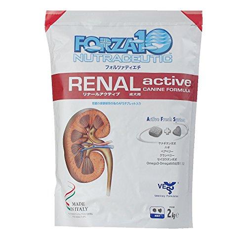 フォルツァディエチ(FORZA10) 療法食 リナールアクティブ 2Kg