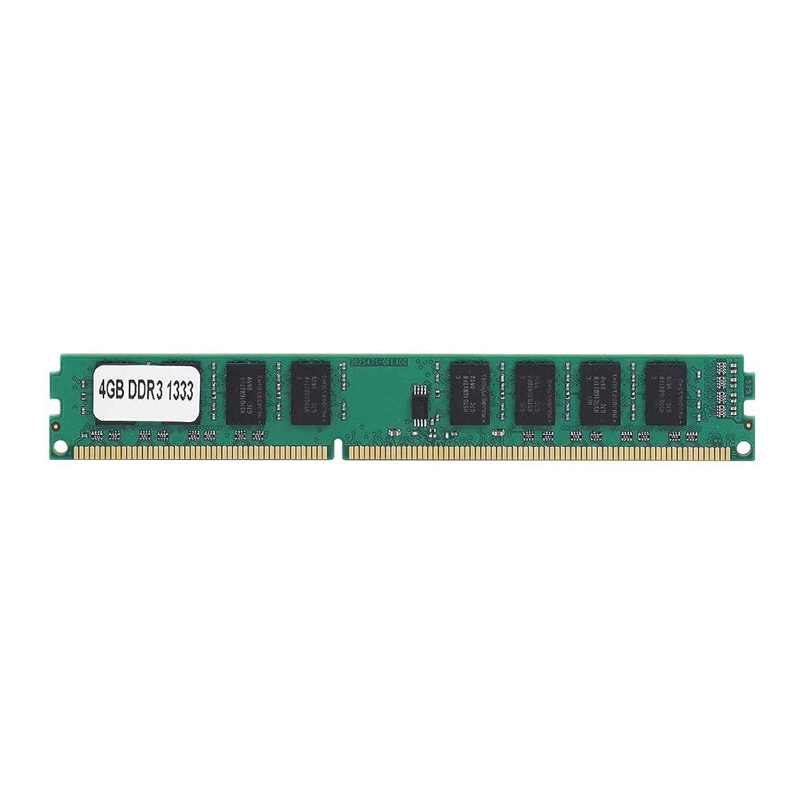 DDR3 RAM、1333Mhz高周波DDR3メモリRAM 4GB高速データ転送RAM DDR3 4GB(Intel/AMD用)、DDR3 4GB