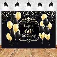 写真の背景の壁紙60歳の誕生日の背景黒黄色のバルーンの背景ゴールドライトスポットの装飾大人60歳の誕生日のバナーの背景