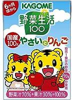 カゴメ 野菜生活100 国産100%やさいとりんご 100ml 紙パック 108本 (36本入×3 まとめ買い) 野菜ジュース
