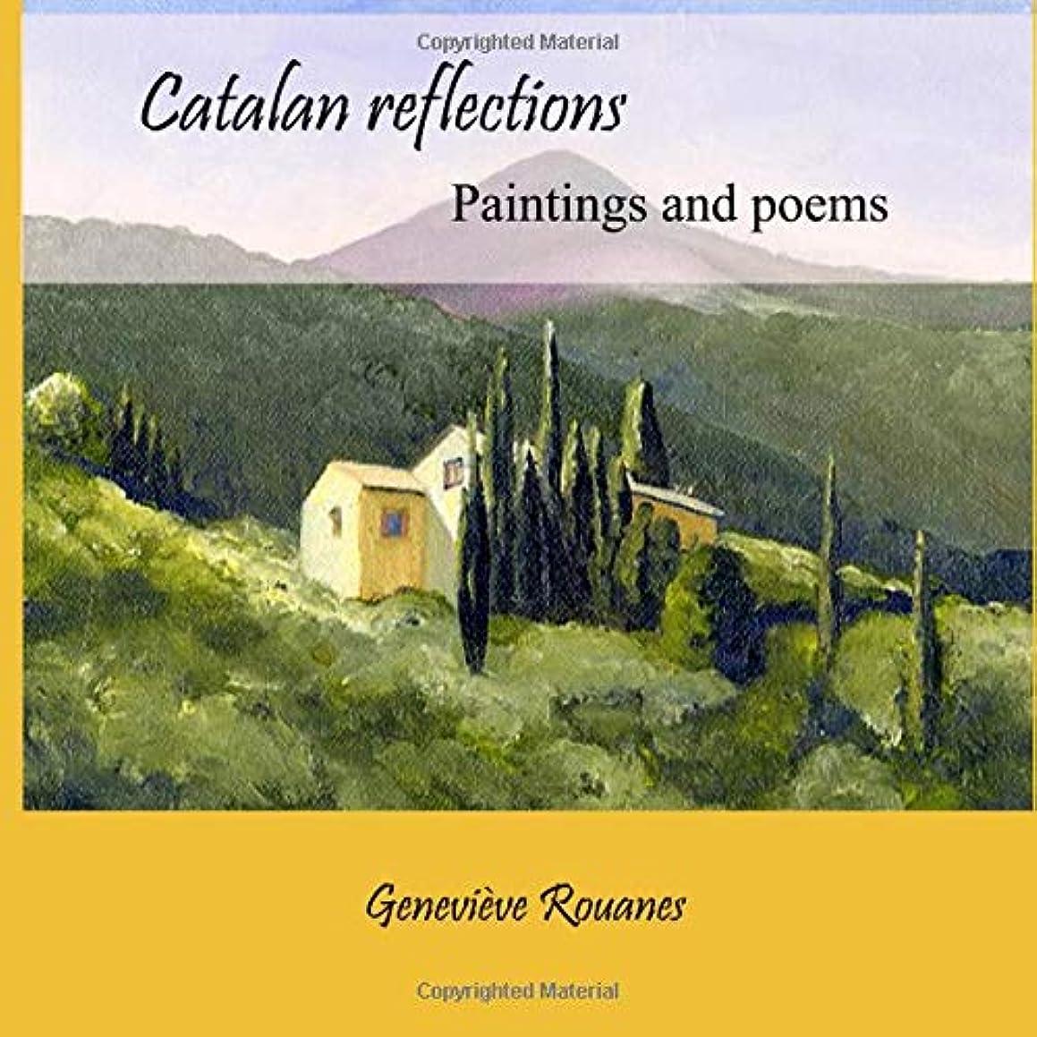 挑む引用ブートCATALAN REFLECTIONS: Paintings and poems