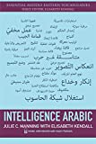 Intelligence Arabic (Essential Middle Eastern Vocabularies) - Julie Manning
