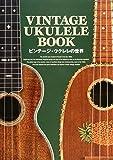 VINTAGE UKULELE BOOK