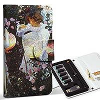 スマコレ ploom TECH プルームテック 専用 レザーケース 手帳型 タバコ ケース カバー 合皮 ケース カバー 収納 プルームケース デザイン 革 写真・風景 クール 人物 絵画 イラスト 003208