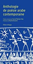 Anthologie de poésie arabe contemporaine : Edition bilingue français-arabe