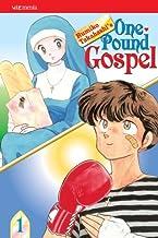 One-Pound Gospel, Vol. 1 (2nd Edition)