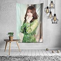 Sayuri Matsumura Tapestry Wall Hanging, Fashioble, Cloth Poster, Interior Wall Art, Window Curtain, Wall Hanging, Decorative Cloth, Multi-functiol Wall Hanging, Renewable, Room 60x40inch/150x100cm (60x40inch/150x100cm)