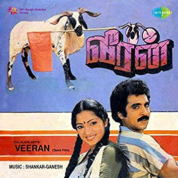 Veeran (Original Motion Picture Soundtrack)