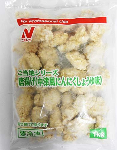 ニチレイ ご当地シリーズ 唐揚げ(中津風にんにくしょうゆ味)1Kg 冷凍