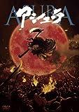 アシュラ [DVD] image