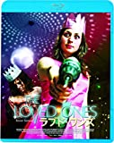 ラブド・ワンズ(続・死ぬまでにこれは観ろ!) [Blu-ray] image