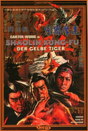 Shaolin Kung-Fu - Der gelbe Tiger - Uncut