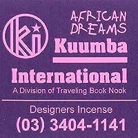 KUUMBA / クンバ『incense』(AFRICAN DREAMS) (Regular size)