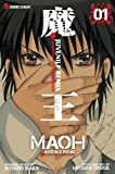 Maoh: Juvenile Remix, Vol. 1 (1)