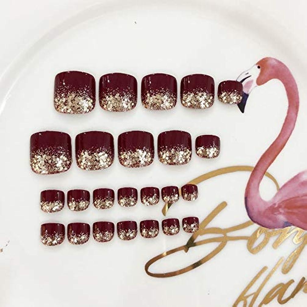 遊びますほめる到着XUANHU HOME 偽爪キット24個入り赤と輝きのスパンコールフレンチマニキュア偽爪と接着剤フルカバーミディアムの長さ