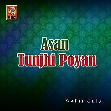 Asan Tunjhi Poyan
