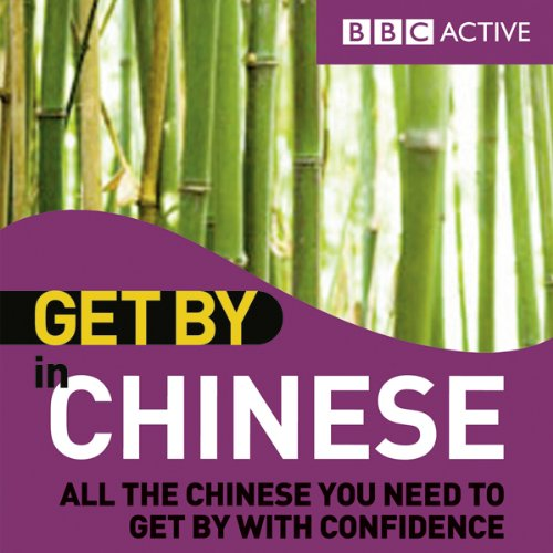 Get By in Chinese audiobook cover art