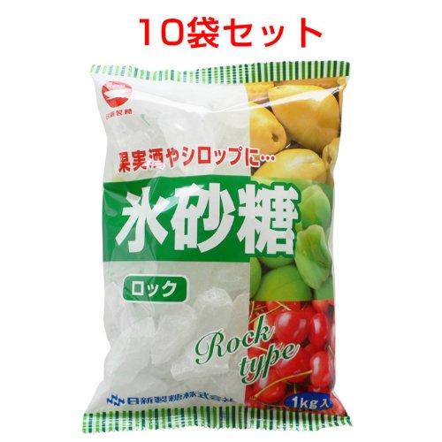 カップ印 日新製糖 氷砂糖 ロック 1kg×10袋入