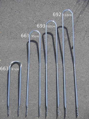 Sissybar 95 cm lang verchromt