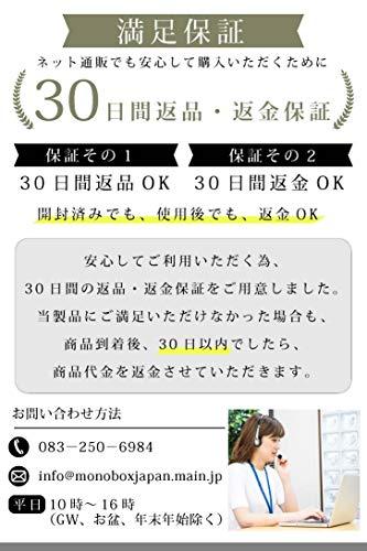 モノボックスジャパンシステム手帳a5サイズ6穴可動式ペンフォルダリフィル10点セットA5monobasic4(ブラウン)