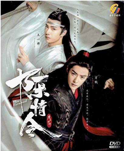 THE UNTAMED ( ??? ) - COMPLETE CHINESE TV SERIES (CHINESE TV SERIES, 1-50 EPISODES, ENGLISH SUBTITLES)