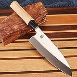 Hobby Hut HH-K04 Deba Japonés Cuchillo de cocina, Cuchillo de Cocina, Cuchillo de Cocina, Cuchillo de Acero Inoxidable 5Cr15 Mango Ergonómico Cuchillo de Chef Profesional