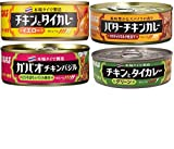 いなば タイカレー4缶アソート