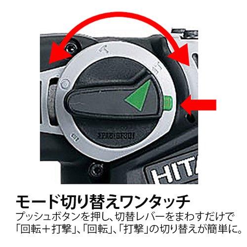 HiKOKI(ハイコーキ)旧日立工機ロータリーハンマードリルAC100V720WSDSプラスシャンクコンクリート28mmコンパクトDH28PC