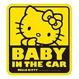 セイワ(SEIWA) ハローキティ 車用メッセージステッカー 2枚入り KT341 BABY IN THE CAR 内外貼り兼用タイプ HELLO KITTY