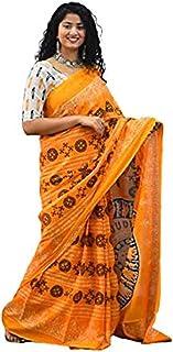 ساري مومول للنساء أصفر من إيكات طباعة كتلة اليد جايبيوري قطن مع بلوزة قطعة