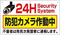 防犯カメラ作動中 金属板ブリキ看板注意サイン情報サイン金属安全サイン警告サイン表示パネル