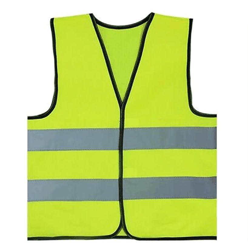 コイン戸棚エジプト人TOPTIE子供安全ベスト建設衣装卸売用高視認性反射ユニフォーム - 蛍光 グリーン - M 1 Pack
