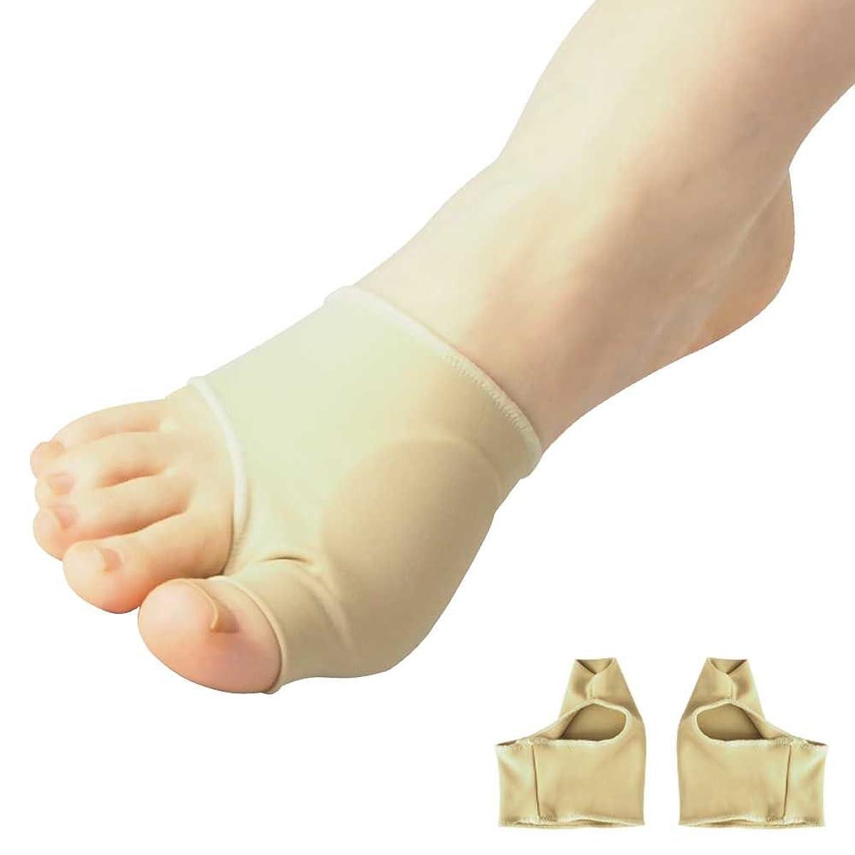 共感する内陸人に関する限り外反母趾 フットケア サポーター 靴擦れ対策 (L)