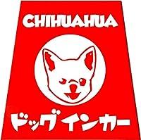 ホーロー看板風カーマグネット ドッグインカー 台形 (チワワ)