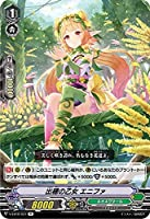 【4枚セット】ヴァンガード 出穂の乙女エニファ R V-EB10/031 The Mysterious Fortune ネオネクタール