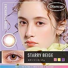 Glam up グラムアップ カラコン Starry beige スターリーベージュ 1day 10枚入り 度あり 度なし (-6.50)
