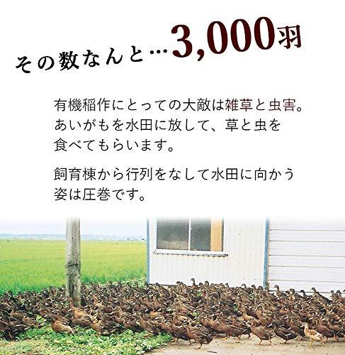 黒米雑穀古代米秋田県産有機黒米朝紫400gあいがも農法おいしいご縁