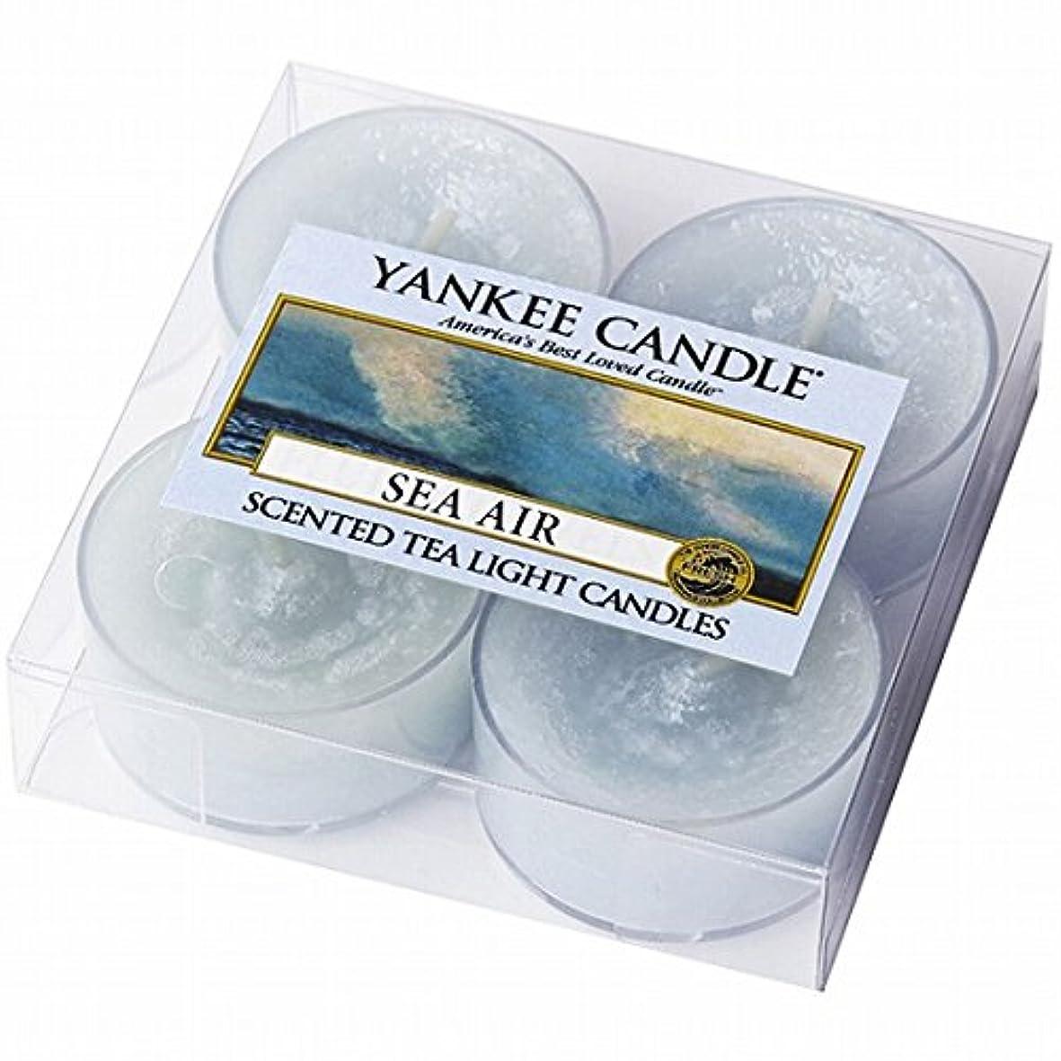 関係する不毛放課後YANKEE CANDLE(ヤンキーキャンドル) YANKEE CANDLE クリアカップティーライト4個入り 「シーエアー」(K00205293)