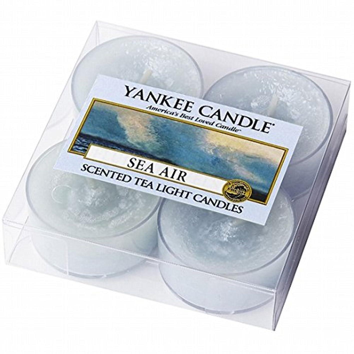 観点アベニュー提供するヤンキーキャンドル(YANKEE CANDLE) YANKEE CANDLE クリアカップティーライト4個入り 「シーエアー」