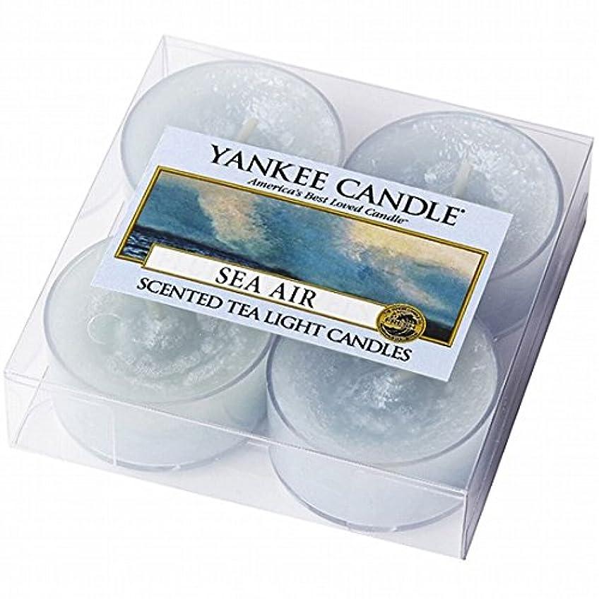 セッション傾いた燃やすヤンキーキャンドル(YANKEE CANDLE) YANKEE CANDLE クリアカップティーライト4個入り 「シーエアー」