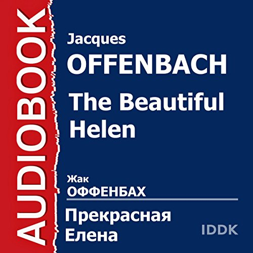 The Beautiful Helen [Russian Edition] cover art
