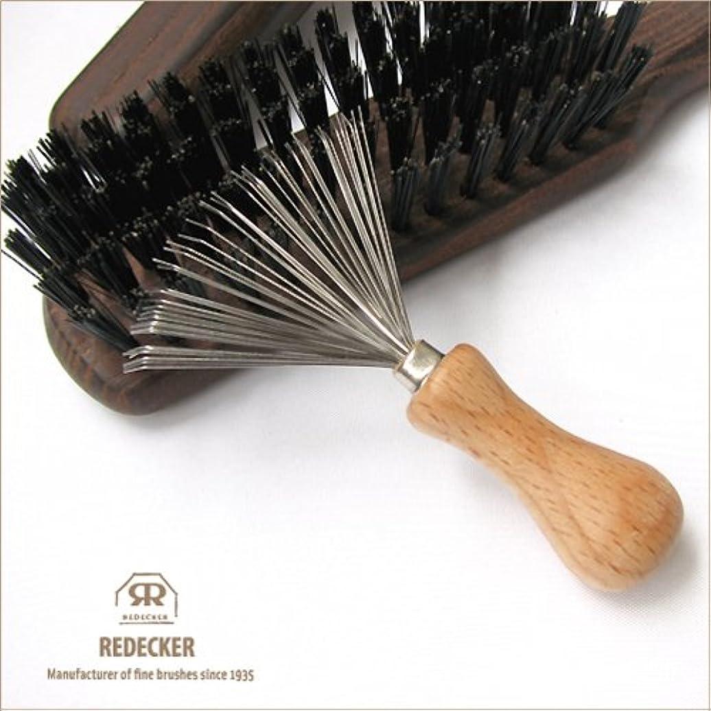 一口ごちそう使用法レデッカー Redecker ブラシクリーナー 7.5cm 687000