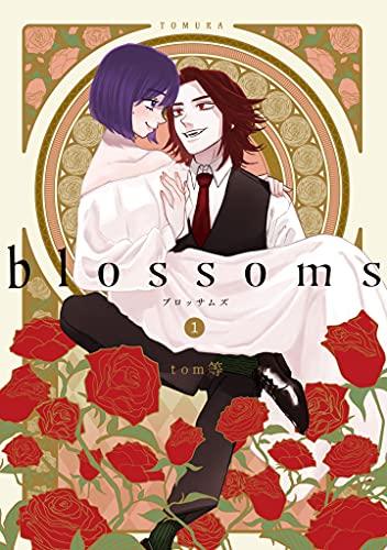 【Amazon限定 特別小冊子付き】blossoms1 _0
