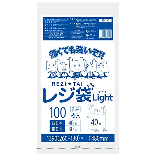 レジ袋 乳白 関西40号 関東30号 ヨコ26cm×タテ48cm 厚み0.013mm 1,000枚入【Bedwin Mart】
