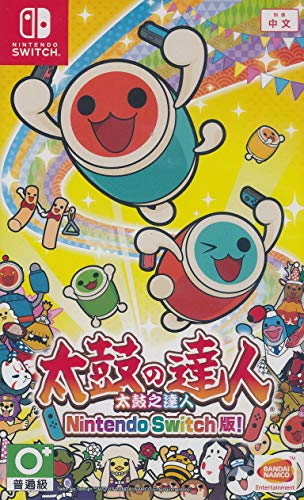 Taiko no Tatsujin: Drum 'n' Fun (English & Chinese subtitle) for Nintendo Switch