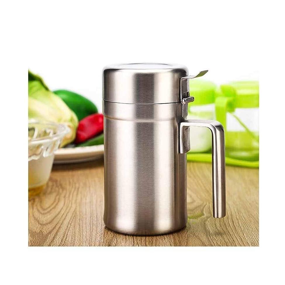 音楽ひまわり害ASHDZ オイル缶、304ステンレス鋼オイル缶、漏れ防止を有する蓋オイルボトル、キッチンオリーブオイルディスペンサー、容量650ミリリットル (色 : 銀, サイズ : 650ml)