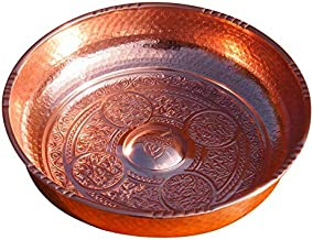 Orient-Feinkost Bol à eau en cuivre pour hammam Tasi - Diamètre : 20 cm