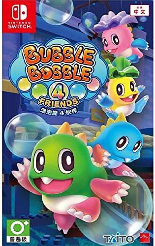 Bubble Bobble 4 Friends Asia Import product image