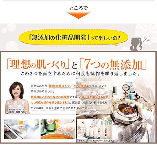 マナラホットクレンジングゲル200g【リニューアル】